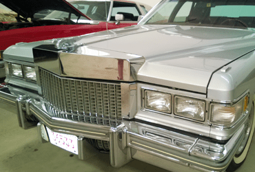 1975 cadillac fleetwood chrome grill